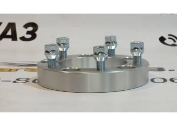 Расширитель колеи (ступичные проставки) УАЗ (5*139,7) 30 мм (дюраль)